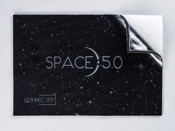 Шумoff SPACE 5.0